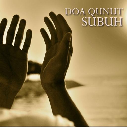 Qunut Subuh