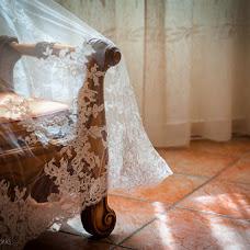 Wedding photographer Antonio Leo (antonioleo). Photo of 16.07.2014