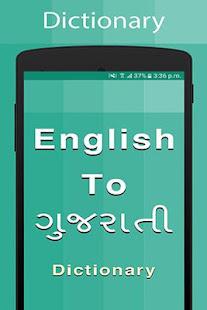 Gujarati dictionary new apps on google play screenshot image stopboris Gallery