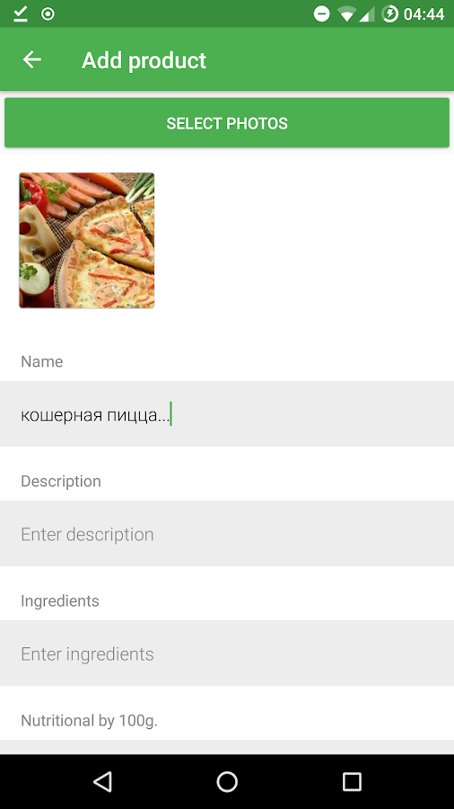 Kosher Food. Worldwide- screenshot