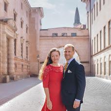 Wedding photographer Nataly Dauer (Dauer). Photo of 16.08.2018