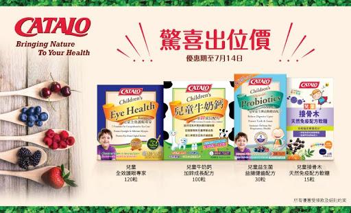 2021_Jun_Big-Big-Shop-promotion-banner_LO2.jpg