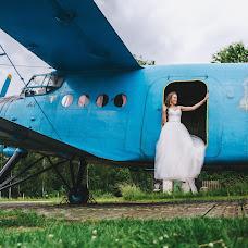 Wedding photographer Natalya Klyuynik (frosty7). Photo of 13.09.2016