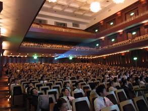 Photo: 特別講演中の客席。