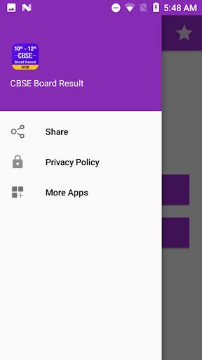 10th 12th CBSE Board Result 2020 2.7 screenshots 10