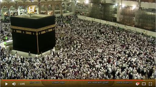 Makkah Live HD 24/7 Hours 1.0.0 screenshots 3