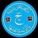 Kitab Maulid Ratib Hizib Wirid Lengkap icon