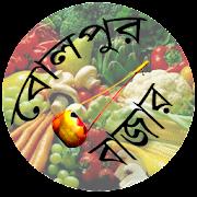 Bolpur Bazar