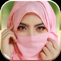 Girly Hijab Wallpapers Muslimah HD