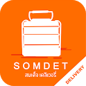 Somdet Delivery icon