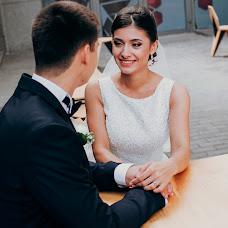 Wedding photographer Evgeniy Artinskiy (Artinskiy). Photo of 24.09.2016
