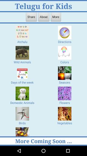 Download Telugu for Kids (Free) Google Play softwares
