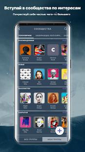 App Anonym Network APK for Windows Phone