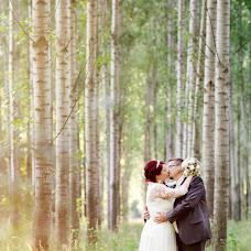 Wedding photographer Anett Bakos (Anettphoto). Photo of 10.05.2017