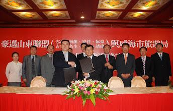 Photo: 豪邁山東PAK與威海市旅遊局局長于勝濤舉行簽約儀式,加強推廣威海市旅遊