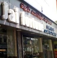 Jain Fortune photo 2
