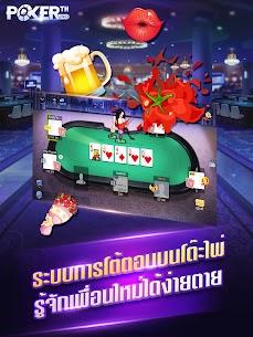ไพ่เท็กซัสไทย HD 5
