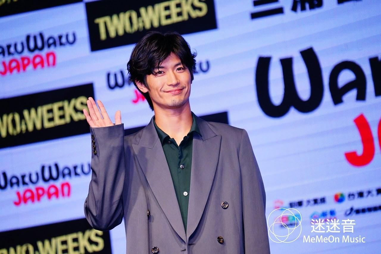 【迷迷訪問】 三浦春馬 來台會粉絲宣傳新戲「TWO WEEKS」 要幫「女兒」買伴手禮