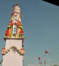Photo: In Indien bedeutet dieses Zeichen Glück