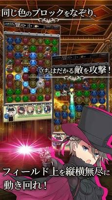 プリンセス・プリンシパル GAME OF MISSIONのおすすめ画像3