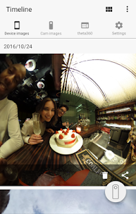 RICOH THETA S- screenshot thumbnail