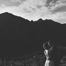 Wedding photographer Karolina Grzegorzek (KarolinaGrzegor). Photo of 26.01.2018