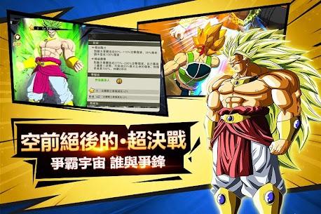 Dragon Ball Z The Strongest Universe Apk Mod (God Mod + Hit Kill + MP) 5