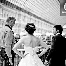Wedding photographer Svetlana Pankova (littleBird). Photo of 08.04.2014