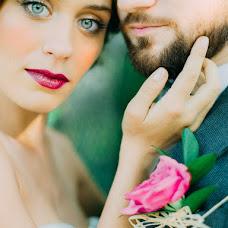 Wedding photographer Yuliya Nazarova (Elsina). Photo of 08.07.2015
