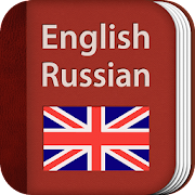 App English-Russian Dictionary APK for Windows Phone