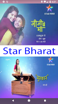 Download Star Bharat Serial APK latest version app for