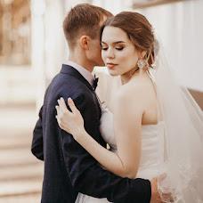 Wedding photographer Antonina Volkogonova (To83). Photo of 19.05.2018