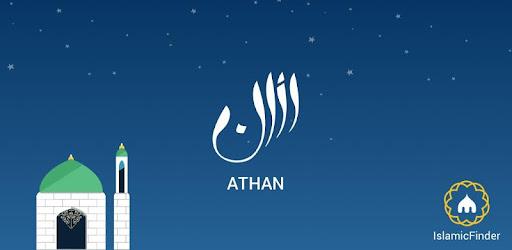 islamic azan free download