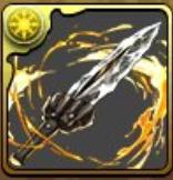 宝石剣ゼルレッチ