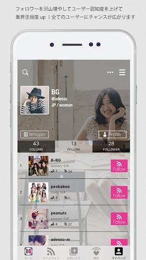 無料生活AppのB G 記事Game