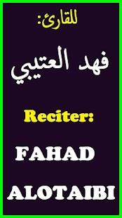 Fahad Al Otaibi Quran Offline - náhled