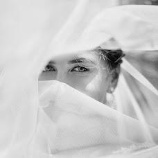 Vestuvių fotografas Aleksandr Fedorov (flex). Nuotrauka 05.05.2019