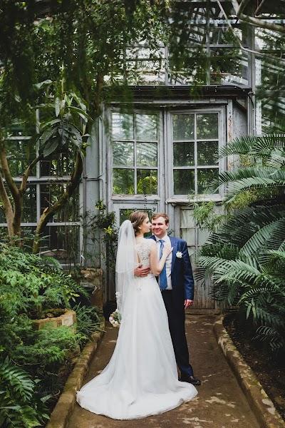 Wedding photographer Aleksandr Likhachev (llfoto). Photo of 05.06.2018