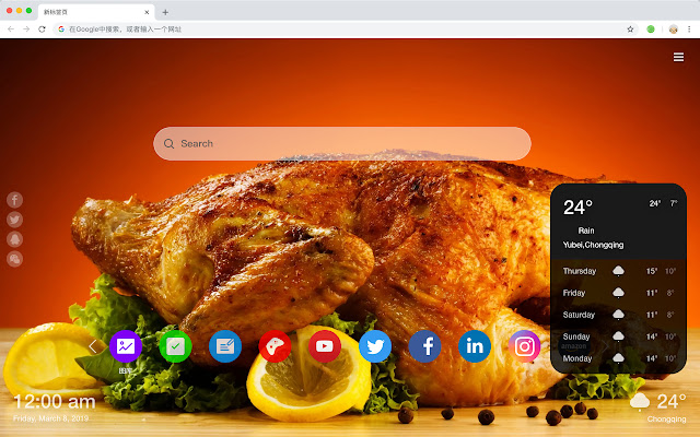 Chicken New Tabs HD Food Top Themes