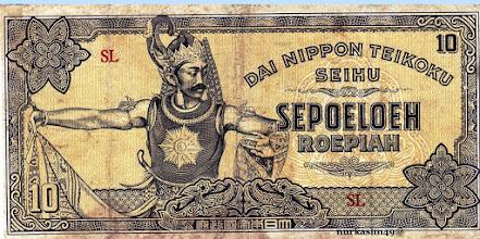 Photo: Uang kertas pada masa pendudukan Tentara Jepang (Dai Nippon)di Indonesia. http://nurkasim49.blogspot.com/2011/12/iv.html