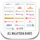 All Malaysian Banks APK