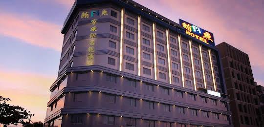 Mola Mola Four Seasons Hotel