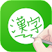 Pocket Chn/Eng Dictionary icon