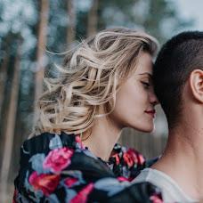 Wedding photographer Evgeniy Zavgorodniy (Zavgorodniycom). Photo of 04.07.2018