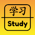 Learn Chinese Flashcards HSK icon