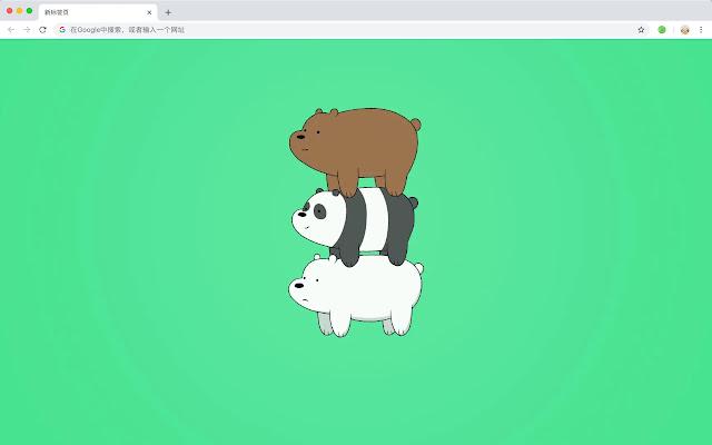 We Bare Bears HD New Tab Cartoons Theme