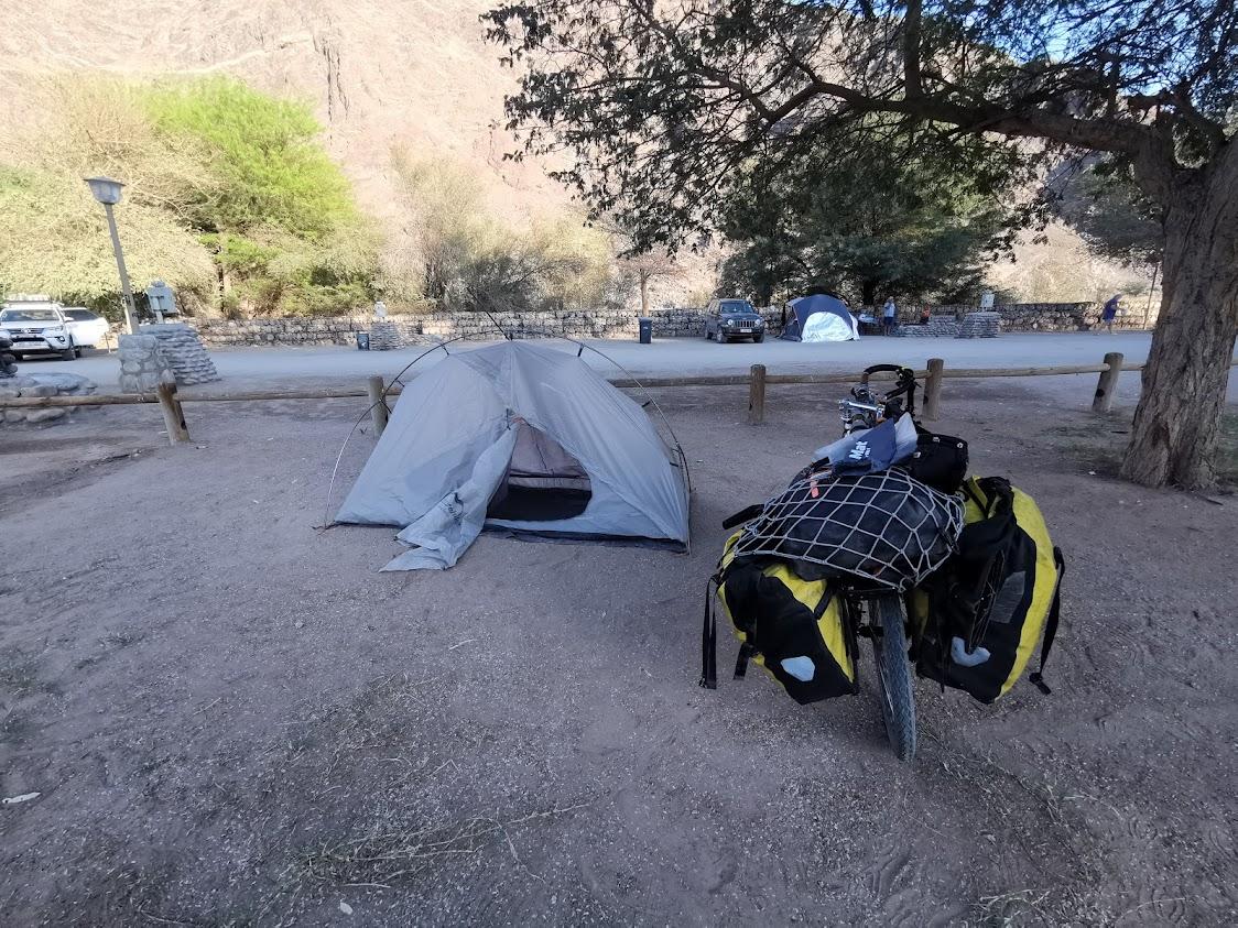 アイアイのキャンプサイト