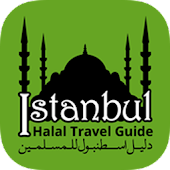 Istanbul Halal Travel Guide