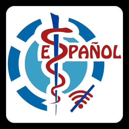 Wikipedia Médica (Offline)