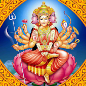 Powerful Gayatri Mantra